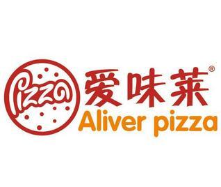 爱味莱披萨