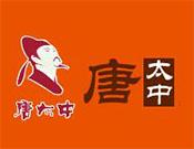 唐太中煎饼
