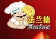 法兰德披萨