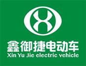鑫御捷電動車