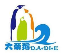 大帝鵝世界兒童樂園