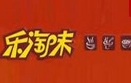 乐淘味石锅饭