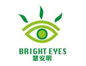 慧安明视力保健