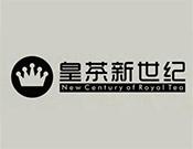 皇茶新世紀