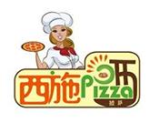 西施晒披萨