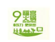 九福宮火鍋