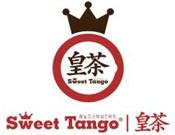 sweettango皇茶