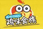 雞味食族炸雞