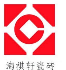 淘祺轩瓷砖