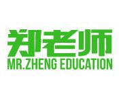 鄭老師教育