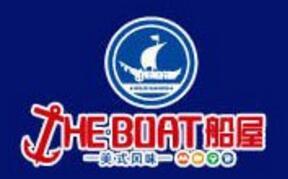 船屋主题海鲜餐吧