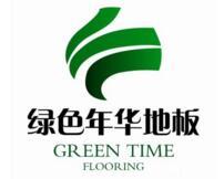 綠色年華地板