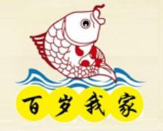 百岁我家酸菜鱼