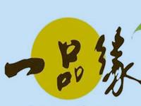 一品缘黄焖鸡米饭