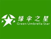 綠傘之星家電清洗