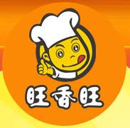 旺香旺手抓饼