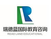 瑞德蓝国际教育