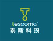 泰斯科瑪凈化器