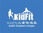 ikidfit儿童体适能