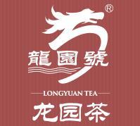 龍園號普洱茶