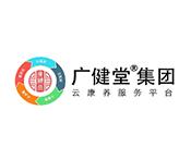 广健堂养生馆