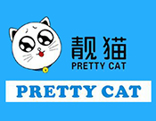 靚貓麻辣串串