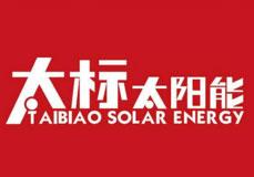 太biao太阳能