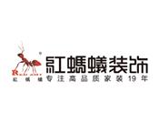 紅螞蟻裝飾