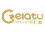 哥拉图冰淇淋
