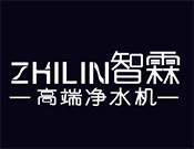 智霖凈水機