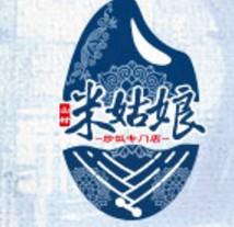 山村米姑娘古法炒饭