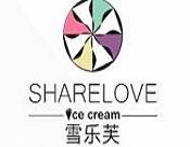 雪乐芙冰淇淋