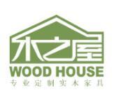 木之屋實木家具