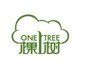 一棵树实木定制