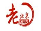 小森林老北京火锅
