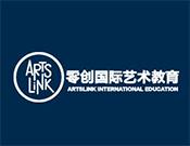 零创国际艺术教育