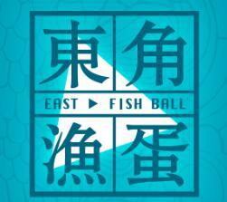 東角漁蛋港式魚丸小吃