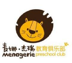 麦娜杰瑞教育俱乐部