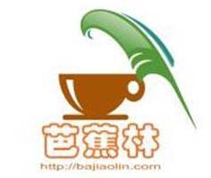 芭蕉林奶茶