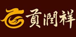 贡润祥普洱茶膏