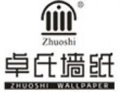 zhuo氏qiang纸