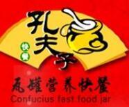 孔夫子瓦罐快餐