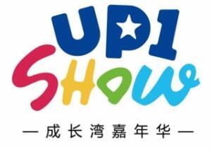 UP1 Show成長灣嘉年華