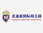 麥迪森國際幼兒園