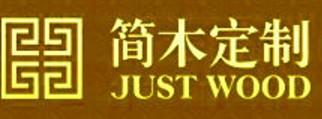 简木yi柜