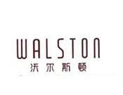 沃尔斯顿电热毯