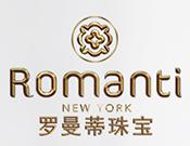 羅曼蒂珠寶
