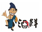 酒鲜特色火锅串串