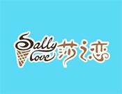 莎之恋冰淇淋