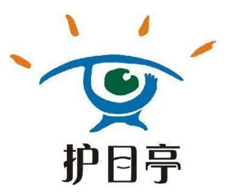 护目亭学生视力康复